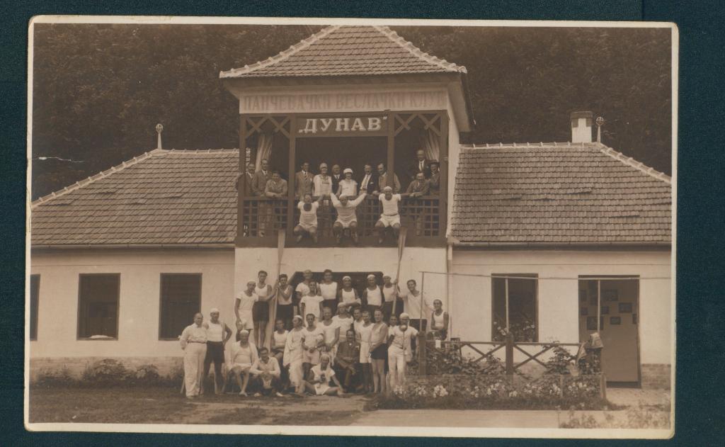 "Poseta veslači VK ""Beograd"" Veslačkom klub ""Dunav"", 1924. god."